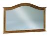 JRS-034-Shaker Arched Crown Dresser Mirror-JR